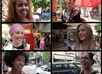 מה נשים ישראליות באמת חושבות על עצמן?…